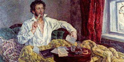 Александър Пушкин – Стихове