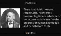 Пол Брока – един от най-големите медици на всички времена