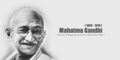Махатма Ганди – Най-добрият начин да намериш себе  си, е да изгубиш себе си в служба на другите
