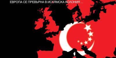 Ориана Фалачи – Войната за Европа все още не е загубена, но битката – със сигурност