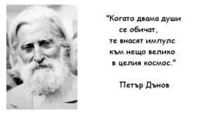 dunov