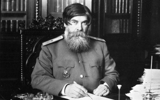 behterev 3