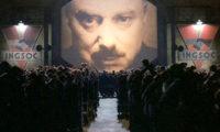 1984 – Големият брат ни гледа