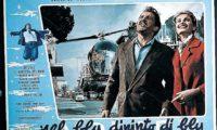 Любимата песен на италианците – Volare, ooo, cantare
