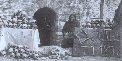 Джанюариъс Макгахан – Истината за Батак и баташкото клане
