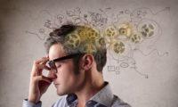 Мисли за интелигенцията, интелектуалците, лидерите, лидерството, народа …