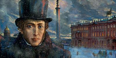 Обичах Ви без думи, без надежда, ту плах роб, ту ревнивец несравним – Александър Пушкин