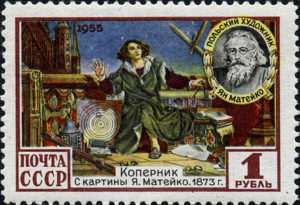 440px-Stamp_of_USSR_1808