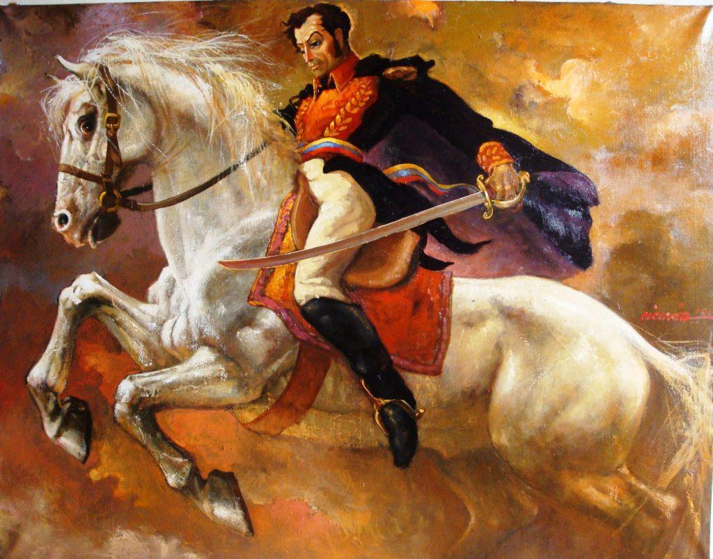 """Резултат с изображение за """"Симон Боливар"""""""