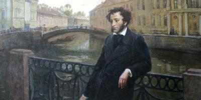 Няма истина там, където няма любов – Александър Пушкин