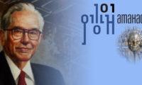 """115 години от рождението на Джон Атанасов – """"Покрай всички машини не ползваме ума си."""""""