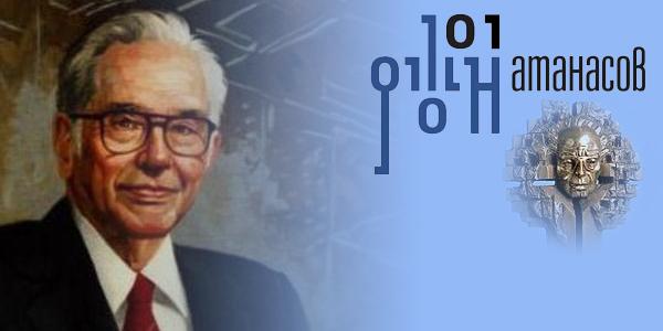 Джон Атанасов – Покрай всички машини не ползваме ума си