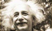 Често се питам – аз ли съм луд, или другите : Алберт Айнщайн