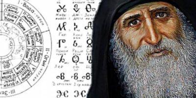 Прабългарският календар е най-стария в света, признат от ЮНЕСКО. Според него ни очаква 7525 година