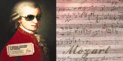 Волфганг Амадеус Моцарт – Човек не трябва да подценява себе си. Който е нахален, има по-добри шансове