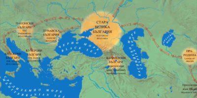 Пет факта за произхода и значението на името българи