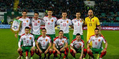 Господ отново е българин! България разплака Холандия, световното е възможно. Споделете, да ги подкрепим