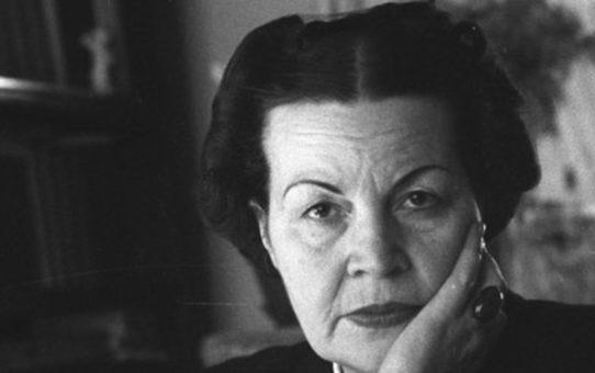 """126 години от рождението на Елисавета Багряна – """"Когато излезем от залива, там на открито, и капки солени пръснат нашите устни…"""""""