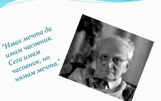 "Валери Петров – ""Коледна приказка"" и други поеми"