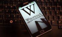 """Турските власти блокираха достъпа до """"Уикипедия"""" в страната"""