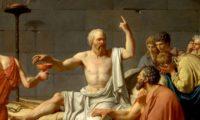 Сократ и неговата проверка на истината, пресявана три пъти