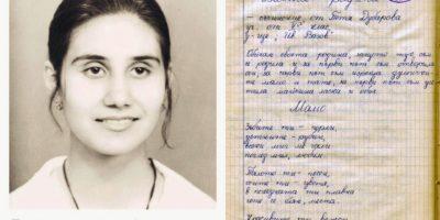56 години от рождението на Петя Дубарова. Кой не вярва, че плаче небето? Кой нарича сълзите му дъжд? То плака,то плака до дето и морето създаде веднъж.