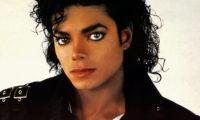 60 години от рождението на краля на поп музиката Майкъл Джексън