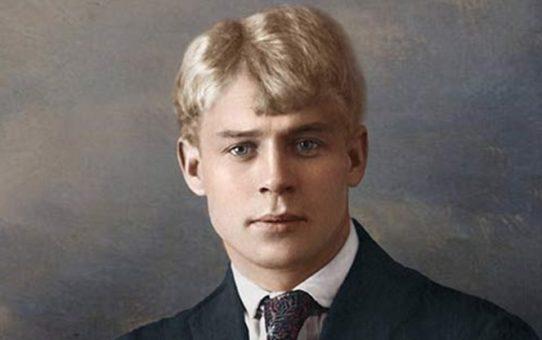 Вечери сини, вечери лунни, някога бях аз красив, млад и румен – Сергей Есенин