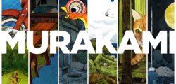 """Харуки Мураками – """"Изчезването на слона"""" (разказ)"""