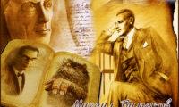 """128 години от рождението на Михаил Булгаков. """"Кой ви каза, че няма на света истинска, вярна, вечна любов? Да му отрежат езика за лъжа!"""""""